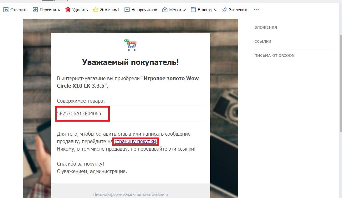 09 русское лото джекпот 2015 на 07